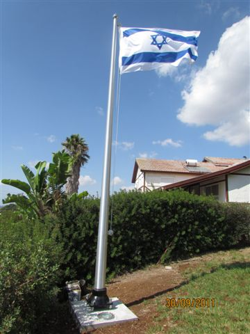 Performance sample forתורן for a 15-foot flag installed in a private home