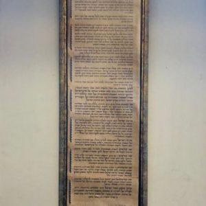 Декларация независимости оформлена