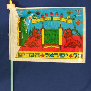 Bandera de la Torá Simchat con vela electrónica