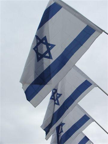 דגל לאום מתנופף