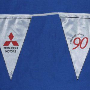 Ткань Логотип Ожерелья