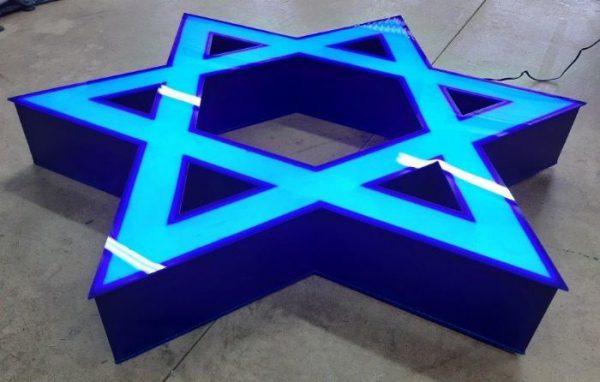 Star of David Illuminated 3D LED Lighting