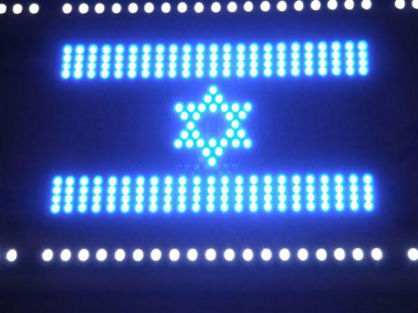 LED Lights Flag