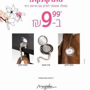 Soporte de joyería - Magnolia