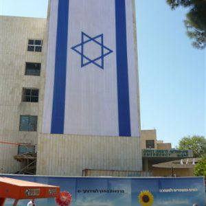 דגל ישראל ענק