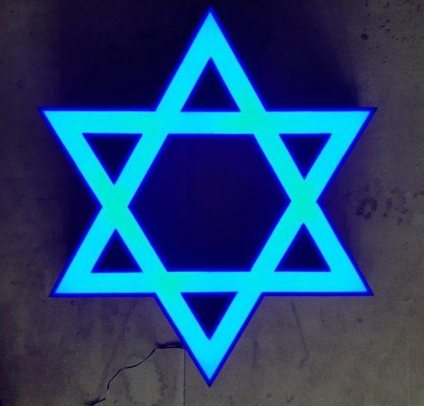 מגן דוד מואר תלת מימד תאורת לד