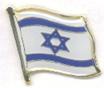 Bandera israelí Dash Pin para el Día de la Independencia /Ceremonia del Día de la Memoria