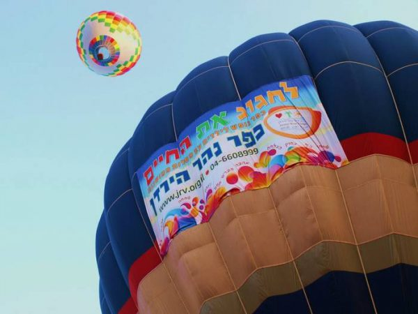 Sign / Balloon Banner