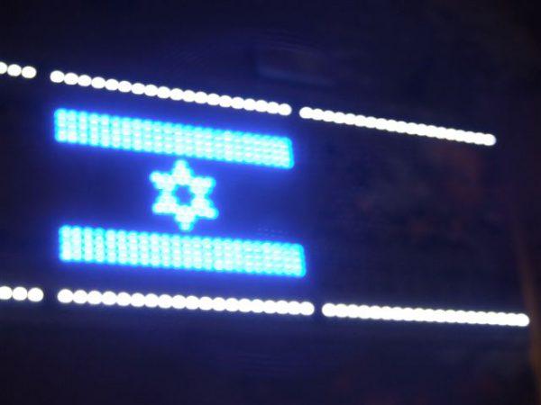 דגל נורות לד