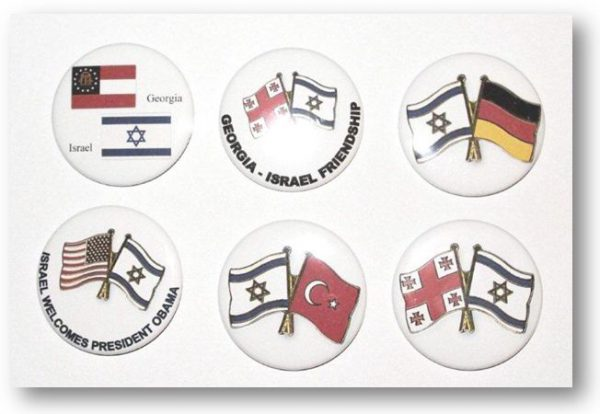 Two Flags Button Pins