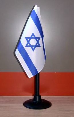Пластиковый стенд для флага