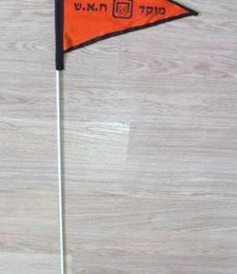 דגל ומוט לטרקטורון