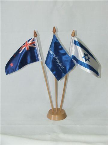 Стенд для трех флагов