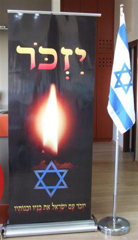 Roll up recordará con 2 metros de altura de pie y bandera israelí