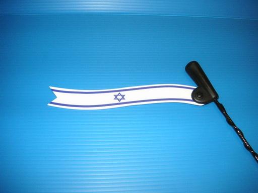 Banderín único montado en el coche
