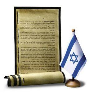 מיני ערכת כחול-לבן דגל ישראל