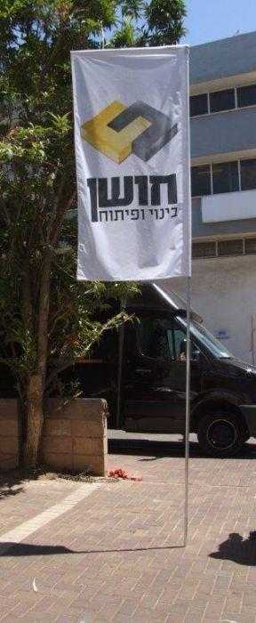 Мобильный флаг и флаг для двух-часть события