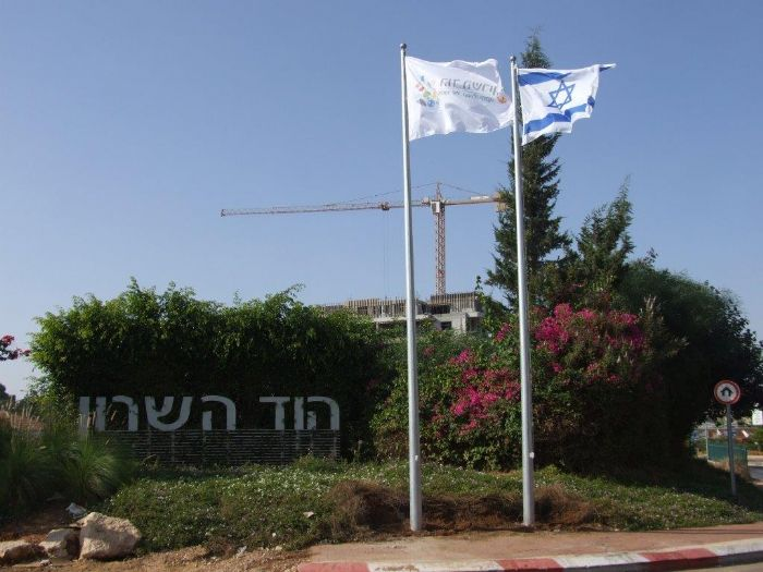 Instalación de subversivos de acero connie en la entrada de Hod Hasharon