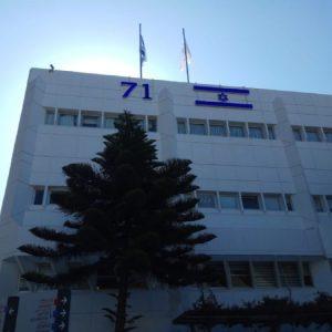 Bandera de nacionalidad y literatura 71 con iluminación LED