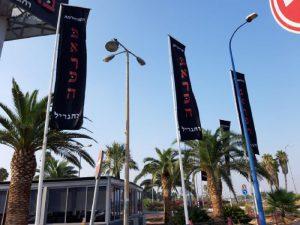 Изменение флагов и ремонт стекловолокна мачты ресторан в Archa Castina