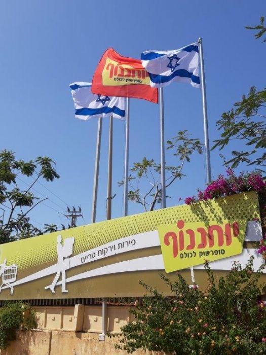 Installation of a 25-foot-tall Connie steel flagpole at the Yochananoff Rishon LeZion branch תורן