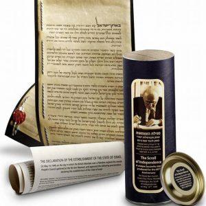 מגילת העצמאות בעותק פקסימיליה יחודי