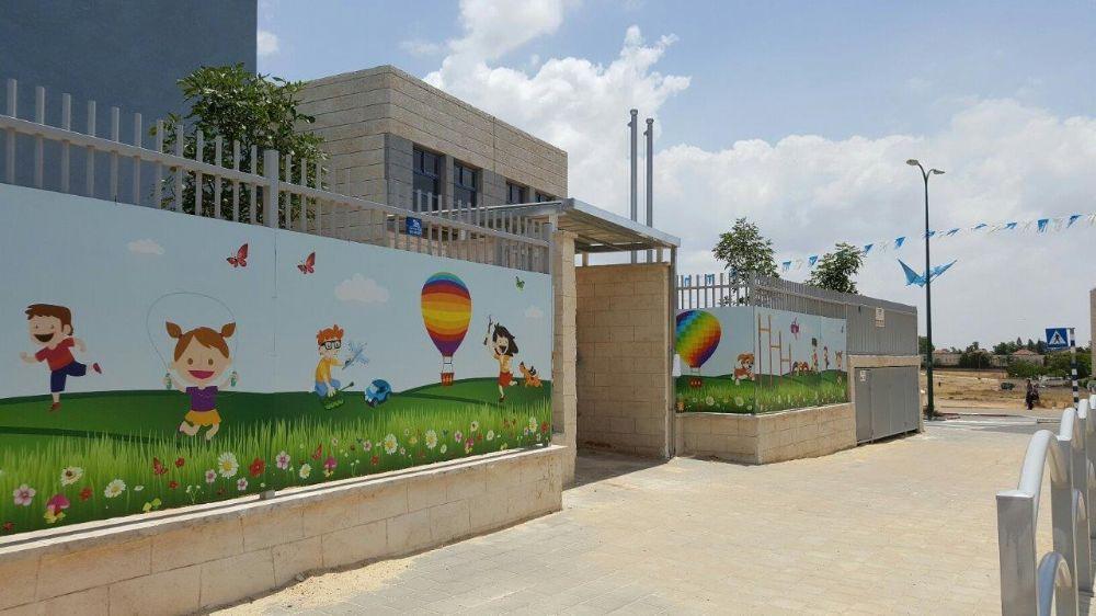 תורן diameter 3 roasts height 5 meters installation in kindergarten on Kalman Bieler Street streets
