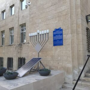חנוכיה סולארית בעיריית חיפה