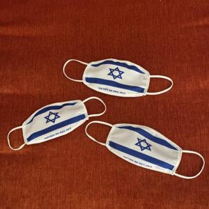 מסכת דגל נגד קורונה