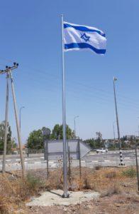 תורן mast in Phoria
